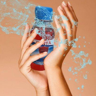 Товары первой необходимости! Сиропы, вкусно и полезно! — Антисептик для рук. Не сушит кожу — Средства для дезинфекции
