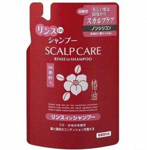 Шампунь для сухих и сильно поврежденных волос c экстрактом Белой Камелии SHIKI-ORIORI 350 мл, с/б
