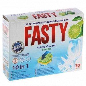 Fasty Таблетки д/посудомоечных машин Лимон 10 в1, 30 шт ПОЛЬША