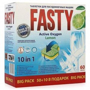 Fasty Таблетки д/посудомоечных машин Лимон 10 в1, 60 шт ПОЛЬША