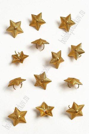 Звезда (10 шт) RN-44, золото