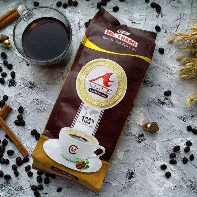 Вьетнам: Чон вкусный молотый от 80 руб — Акция на Зёрна 500 гр - 380 руб! Свежая партия — Кофе в зернах