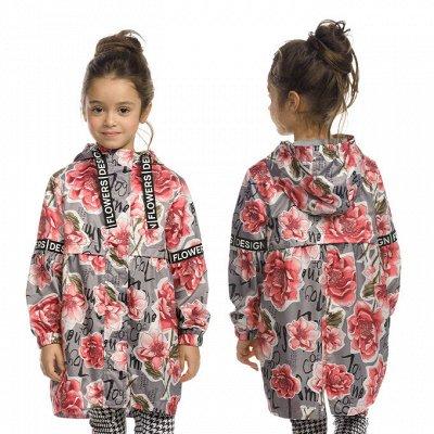 одежда PELICAN - Финальная распродажа! — Финальная распродажа детские куртки, шапки — Одежда