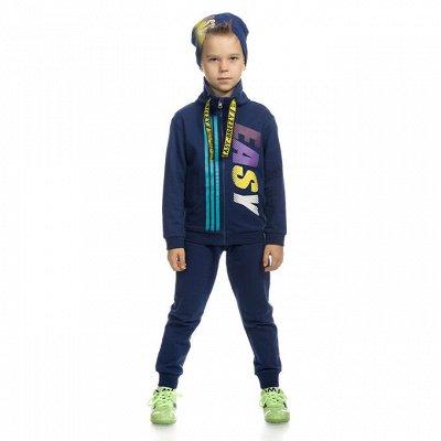PELICAN Одежда !!!Готовимся к Осени!! — Распродажа Мальчики — Одежда