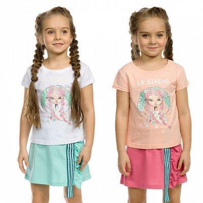 одежда PELICAN - улетные скидки! Акция на лето! — Финальная распродажа девочки2 — Для девочек