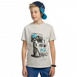 BFT4163/1 футболка для мальчиков