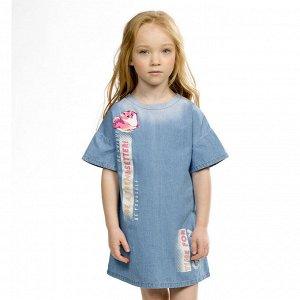 GGDT3160 платье для девочек