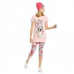 GFATL4157 комплект для девочек