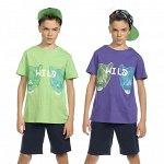 BFATH4161 комплект для мальчиков