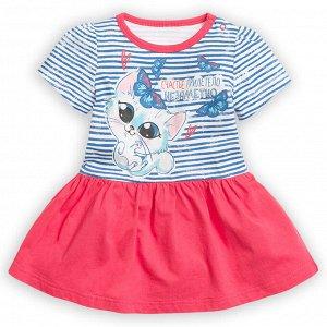 GFDT1166 платье для девочек