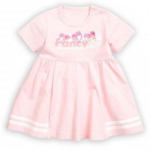 GFDT1165 платье для девочек