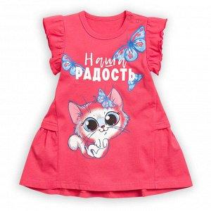 GFDT1166/1 платье для девочек
