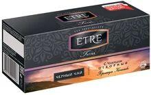 Чай «Etre» листовой «Thyme» черный с чабрецом