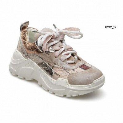 FRU.IT. много итальянской обуви в НАЛИЧИИ — Пристрой от участников — Для женщин