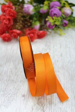 Лента репсовая 1,5 см (оранжевый №24) SF-1347
