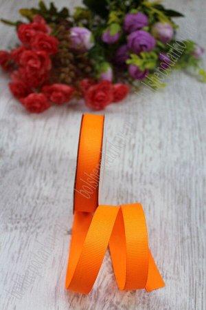 Лента репсовая 1,5 см (ярко-оранжевый №142) SF-1347