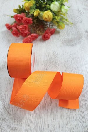 Лента репсовая 5 см (ярко-оранжевый №142) SF-1350