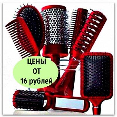 ™TNL-professional - Все для маникюра.Много Новинок!  — Аксессуары для ухода за волосами — Косметические аксессуары