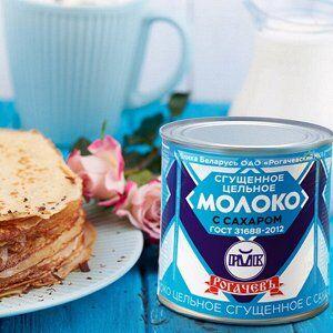 Молоко цельное сгущенное с сахаром 8,5% 380гр, ГОСТ 31688-2012