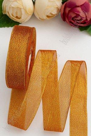 Лента парча 2,5 см*25 ярд (SF-1794) оранжевый/золото №24
