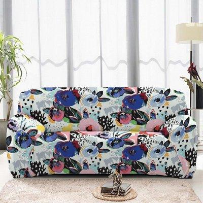 Шторы и текстиль для дома от Нивасан/Новинки/Акции  — Чехлы на мебель — Чехлы для мебели