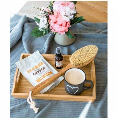 Самая ароматная закупка на 100sp! Цветы в наличии!  — Home spa organic - готовимся к лету! — Скрабы и пилинги