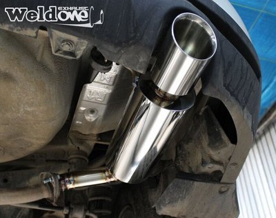 EXHAUSTмания - выхлопные системы для любого авто. Насадки — Выхлопная система Subaru Forester SJ — Для авто