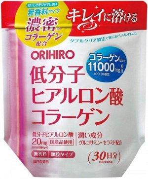 Орихиро Коллаген+Гиалур. к-та +Глюкозамин 30 дн.