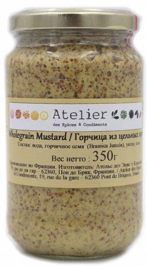 Горчица зерновая Atelier