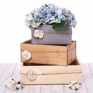 Набор деревянных ящиков 3 в 1 с шильдиком «Счастивых дней», 30 см ? 21 см ? 12 см