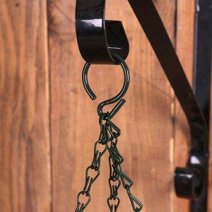 Кашпо подвесное, d = 25 см, металл, с вкладышем из коковиты, «Усечённый конус»