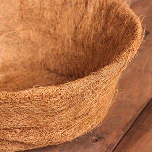 Вкладыш в кашпо, d = 35 см, кокос, «Усечённый Конус»