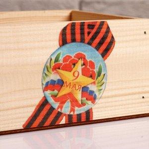 """Кашпо деревянное 24.5?14.5?8.5 см подарочное ко Дню Победы """"9 мая"""", массив сосны"""