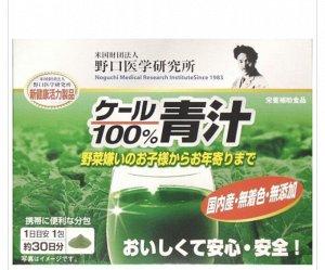 Аодзиру Зелёный сок из листья Калле 100%