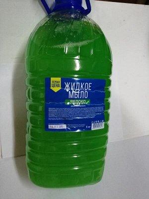 """Жидкое мыло Яблоко """"Первая цена"""" ПЭТ 5 л"""