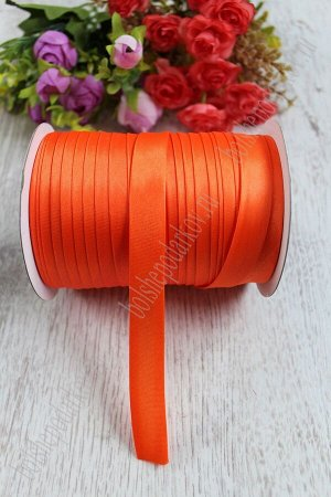 Бейка косая 1,5 см*90 ярд (ярко-оранжевый) 8023