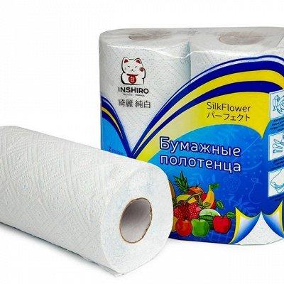 Бюджетная бытовая химия Лотос, Бирюса. Туалетная бумага -8