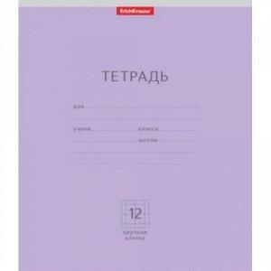 Тетрадь 12л крупная клетка 45001 Классика фиолетовая {Россия}