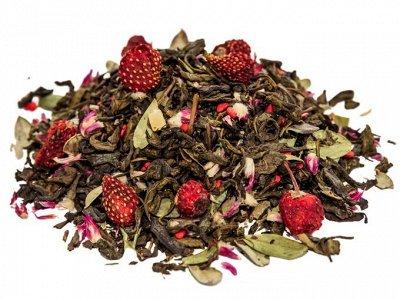Красивая выпечка?🌹Легко!👍 Лучший чай и кофе👍 Новый год — Зелёный чай- моносорта, смешанные. — Выпечка