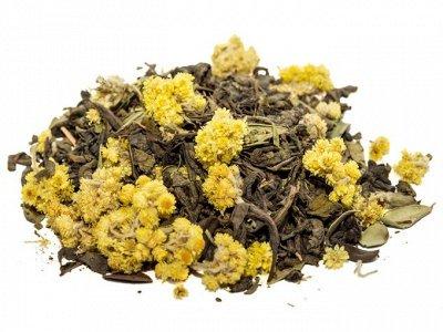 Мега-пристрой! Блокаторы вируса, верхн. одежда , чай!!! — Зеленый смешанный чай — Чай