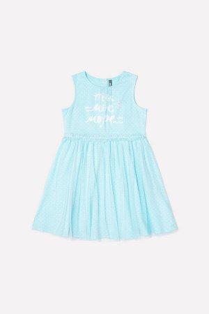 Платье(Весна-Лето)+girls (аквамарин, крапинка к243)