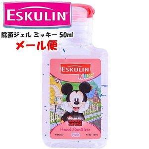 Гель для дезинфекции рук Disney Mickey