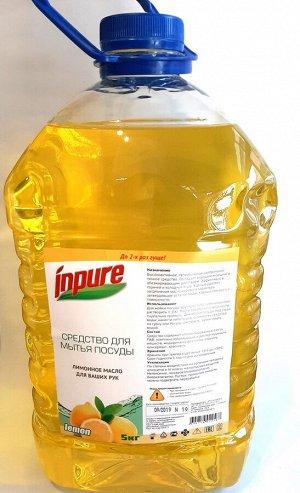 Средство для мытья посуды Inpure (Лимон)