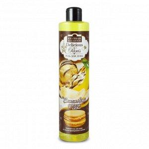 """Гель для душа """"Delicious Paris"""" Банановый смузи, 350 мл"""