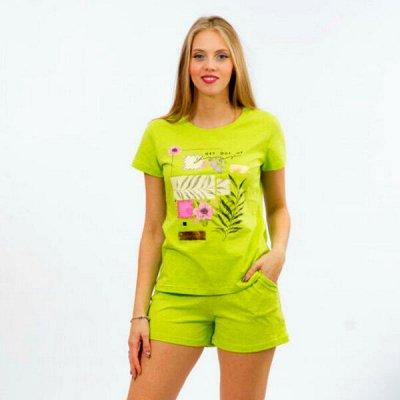 🌟8 - Яркий, стильный, модный трикотаж из Иваново! 🌟  — Костюмы трикотажные — Домашние костюмы