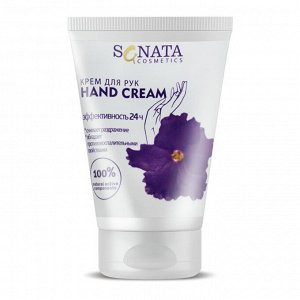 "Крем для рук ""Sanata Cosmetics"" Фиалка, 100 мл"