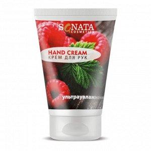 """Крем для рук """"Sanata Cosmetics"""" Малина, ультра увлажнение, 100 мл"""