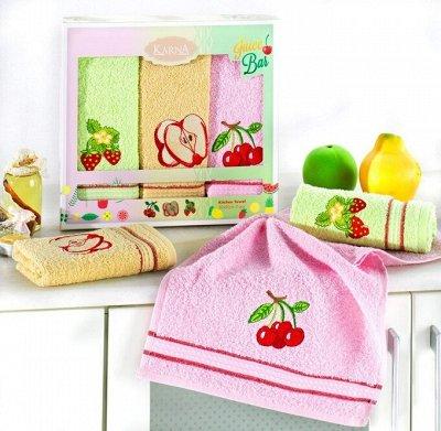 Огромный выбор товаров в наличии! Много сладенького!  — В наличии! Полотенца, скатерти, коврики. — Для дома