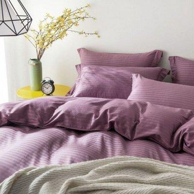 Огромный выбор товаров в наличии! Много сладенького!  — Постельное бельё, подушки — Спальня и гостиная