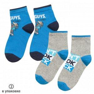 BEG3163(2) носки для мальчиков